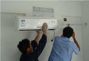 巩义空调移机的步骤及收费价格